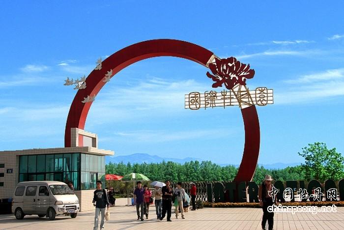 洛阳国际牡丹园